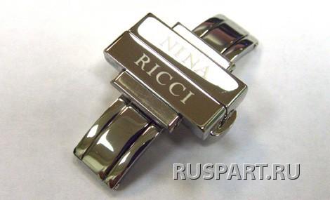 Nina Ricci NA.021.5.81