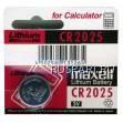Батарейка часовая (кнопочная) литиевая MAXELL CR2025 2025-M-bat