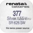 Батарейка часовая, оксид серебра RENATA SR626SW R377 (377-bat)