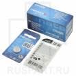 Батарейка часовая (кнопочная) литиевая RENATA CR1620 1620(R)-bat