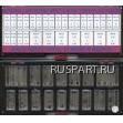 Набор прокладок под переводную головку SUPERPARTS 0,3-0,75 300шт AR-607-0.3-0.75X30 (T-607-(0.3-0.75))