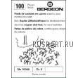Набор втулок BERGEON 100 шт. b-10040