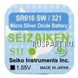 Батарейка часовая, оксид серебра Seizaiken SR616SW SZ321 (SZK-SR616SW, B-SZK-SR616SW-B10F)