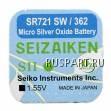 Батарейка часовая, оксид серебра Seizaiken SR721SW SZ362 (SZK-SR721SW, B-SZK-SR721SW-B10F)