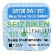 Батарейка часовая, оксид серебра Seizaiken SR726SW B-SZK-SR726SW-B10F (SZK-SR726SW)