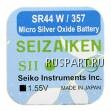 Батарейка часовая, оксид серебра Seizaiken SR44W B-SZK-SR44W-B10F (SZK-SR44W)