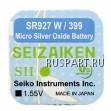 Батарейка часовая, оксид серебра Seizaiken SR927W SZ399 (SZK-SR927W, B-SZK-SR927W-B10F)