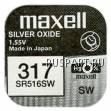 Батарейка часовая, оксид серебра MAXELL SR516SW M317