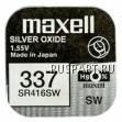 Батарейка часовая, оксид серебра MAXELL SR416SW M337