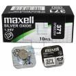 Батарейка часовая, оксид серебра MAXELL SR920SW M371