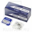 Батарейка часовая, оксид серебра SEIKO SR626SW